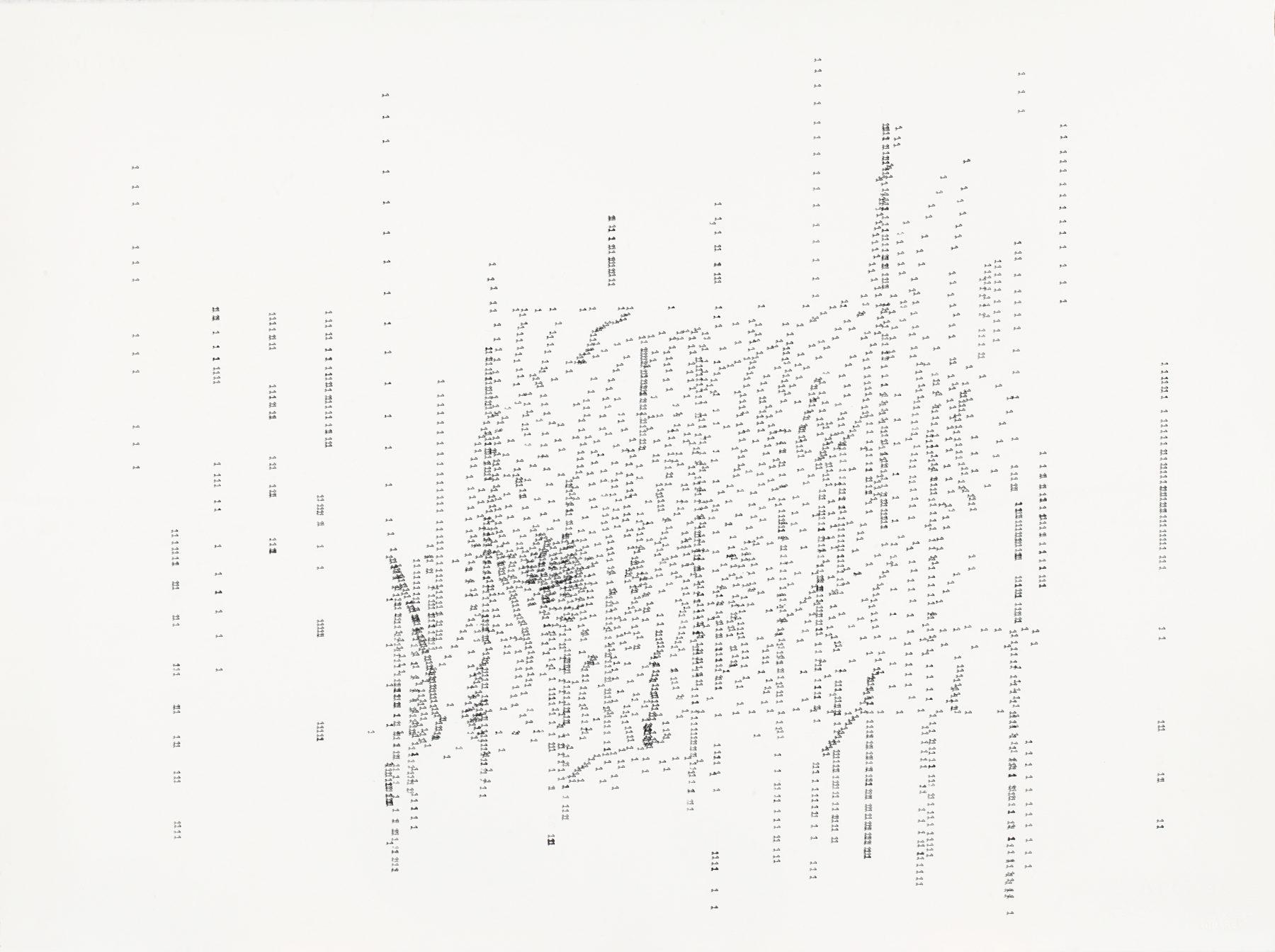 dessin-au-tampon-3-tampon-encreur-sur-papier-coton-56cm-x-76-cm-2016